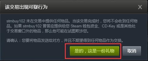 QQ截图20180625113019